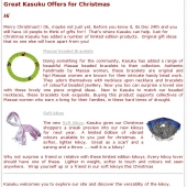 kasuku-christmas-offers-09